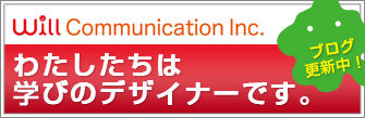 Will Communication Official BLOG